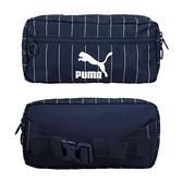 PUMA 中型腰包(臀包 斜背包 側背包 慢跑 免運 ≡排汗專家≡