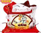 招財貓擺件 金色大號陶瓷日本存錢儲蓄罐 店鋪開業創意
