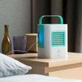 便攜小空調冷風機行走的空調usb家用微型冷氣機迷你風扇加水電扇igo 時尚潮流