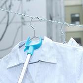 ✭慢思行✭【W54 】不銹鋼伸縮晾衣叉撐衣桿晾衣叉曬衣桿叉棍挑衣桿晾衣桿家用衣桿叉