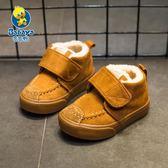 芭芭鴨冬季新款兒童棉鞋韓版男童寶寶鞋加絨加厚女童休閒鞋潮 雲雨尚品