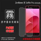 ◆霧面螢幕保護貼 ASUS ZenFone 4 Selfie Pro ZD552KL Z01MDA 保護貼 軟性 霧貼 霧面貼 保護膜