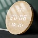 鐘表掛鐘客廳現代北歐創意時鐘數字電子鐘表...