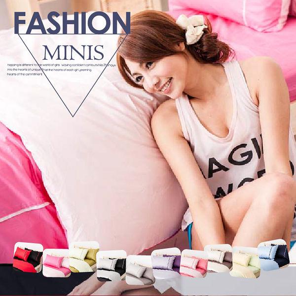 MiNiS 素色雙色系 雙人加大床包被套四件組 100%精梳棉 台灣製 TWBB03