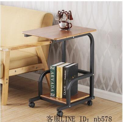 移動邊幾角幾簡約迷你小茶几飲水機置物架客廳沙發邊桌創意小桌子(淺木色)