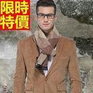 針織圍巾-拼色好搭羊毛幾何秋冬加厚保暖圍...