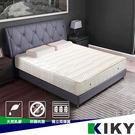 獨立筒床墊/單人加大3.5尺-【三代法式...