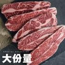 【超值免運】米其林五星級黑安格斯霜降無骨牛小排2包組(600公克/5片)