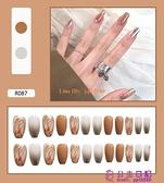 兩盒裝 假指甲貼片成品美甲貼片穿戴甲波點糖果色法式指甲貼片防水24片【公主日記】