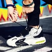 氣墊鞋男鞋夏季2020新款小白鞋男士運動鞋休閒鞋男增高鞋子男潮鞋 新年慶