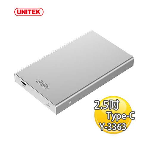 UNITEK 優越者USB3.1TYPE-C2.5吋外接硬碟盒