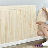 自粘圍墻3d立體墻貼泡沫木紋墻面裝飾貼紙臥室背景墻防水自粘墻紙