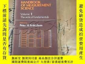 二手書博民逛書店Handbook罕見of Measurement Science