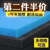 過濾棉 生化棉魚缸過濾材料加厚凈水黑色生化棉水族箱過濾棉海棉凈化濾材【店慶88折】
