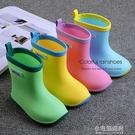 日本雨鞋防滑寶寶雨靴小童男童女童四季水鞋幼兒小孩雨鞋水靴【全館免運】