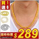 ★買1送6★惡南宅急店【7379A】奈米...