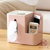 兩個裝 客廳桌面遙控器收納盒茶幾擦手抽紙盒家用卷紙筒【櫻田川島】