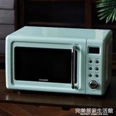 日食記圈廚CR-WB01A復古轉盤式微波爐20L家用小型多功能微波爐AQ 完美居家生活館