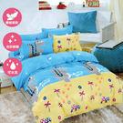 雙人加大三件式床包+枕套組  舒適磨毛布...