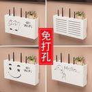 無線wifi電視機頂盒路由器置物架免打孔收納盒子壁掛式裝飾遮擋箱 「青木鋪子」
