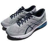 【六折特賣】Asics 慢跑鞋 GT-1000 6 4E 灰 藍 白底 超寬楦頭 低筒 運動鞋 緩震 男鞋【PUMP306】 T7B1N-9658