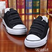 帆布鞋低筒男鞋透氣男士布鞋白色休閒鞋正韓潮懶人鞋學生球鞋 探索先鋒