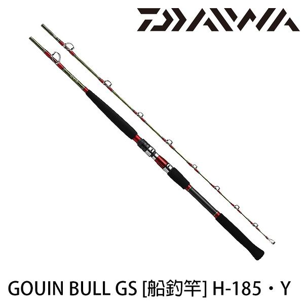 漁拓釣具 DAIWA GOUIN BULL GS H-185・Y [船釣竿]