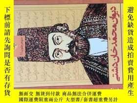 二手書博民逛書店persian罕見poetry (波斯詩集)【波斯語 精裝厚冊