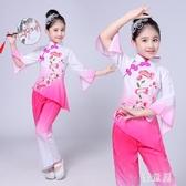 兒童古典舞演出表演服 中國風女童少兒秧歌民族舞蹈扇子舞服裝 BT12237『優童屋』