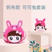 女童包包公主時尚斜背包可愛寶寶挎包兒童包包潮【聚可愛】