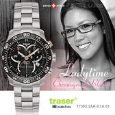 Traser Ladytime Chronograph Black三環時尚錶【AH03072】99愛買生活百貨