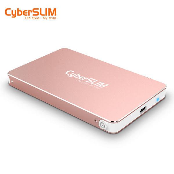 【台中平價鋪】全新 CyberSLIM S25U31 2.5吋硬碟外接盒 7mm Type-C USB3.1 玫瑰金