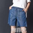 五分牛仔褲 冰絲五分褲女夏牛仔短褲鬆緊腰寬鬆高腰大碼薄款外穿直筒闊腿中褲 韓菲兒