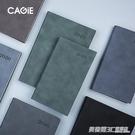 CAGIE/卡杰A6/A5/A4日程本計劃表辦公效率手冊簡約記事本小便攜會議記錄本 英賽爾