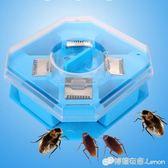蟑螂器捕蟑螂器家用全窩端強力滅蟑螂神器粘捕蟑螂屋盒克星蟑螂小強藥 檸檬衣捨
