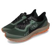 Nike 慢跑鞋 Zoom Pegasus 36 Trail GTX 綠 橘 男鞋 運動鞋 Gore-tex 防水 越野 【PUMP306】 BV7762-300