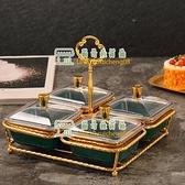 北歐式水果拼盤分格盤堅果零食盤干果盤水果盤【樹可雜貨鋪】