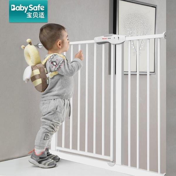 嬰兒童安全門欄寶寶樓梯口防護欄