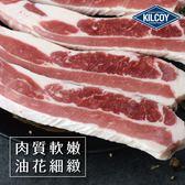 【免運直送】韓式安格斯黑牛霜降牛五花烤排6包組(200公克/片)