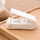 日本LEC加熱封口機迷你食品封口機零食封口小型密封袋機 創想數位DF