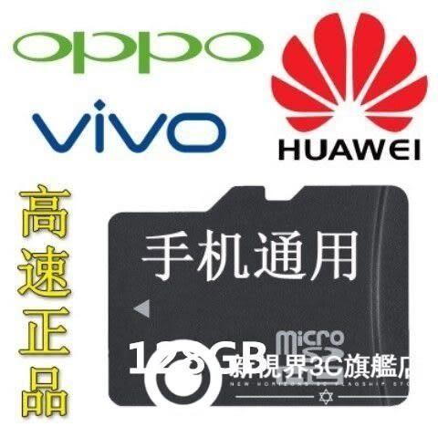 通用記憶卡256GB高速sd記憶卡手機記憶卡256g