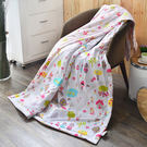 義大利Fancy Belle《小紅帽歷險》純棉吸濕透氣涼被(5x6.5尺)