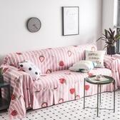 客廳皮沙發巾罩全蓋防滑簡約沙發蓋布四季沙發套全包非萬能套通用