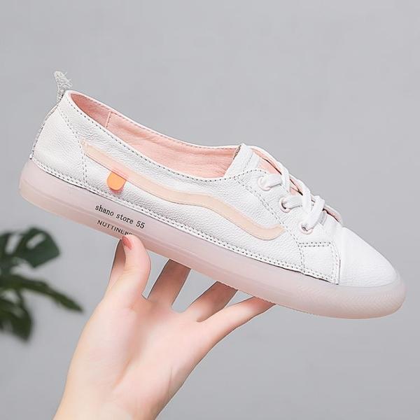 一腳蹬夏季淺口小白鞋女新款韓版百搭懶人平底真皮春季單鞋子