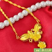 鍍金項鍊 - 禮物龍鳳鍍金項鍊 玫瑰花沙金套鍊仿24K黃金新娘首飾品不掉色