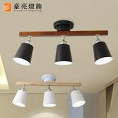【豪亮燈飾】梅爾3燈吸頂燈~美術藝術燈、水晶燈、吊燈、壁燈、客廳燈、房間燈