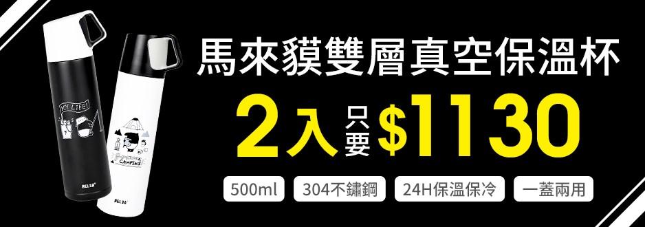 yunbaomall-imagebillboard-e3bdxf4x0938x0330-m.jpg