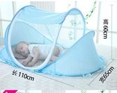 蚊帳 嬰兒蚊帳罩寶寶蒙古包免安裝可折疊支架有底嬰童床蚊帳罩0-3歲 1.5m床【店慶滿月限時八折】
