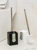 清潔刷家用長柄去死角軟毛洗廁所刷子衛生間無死角馬桶刷套裝 娜娜小屋