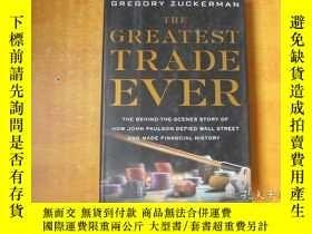 二手書博民逛書店英文原版;The罕見Greatest Trade Ever: T